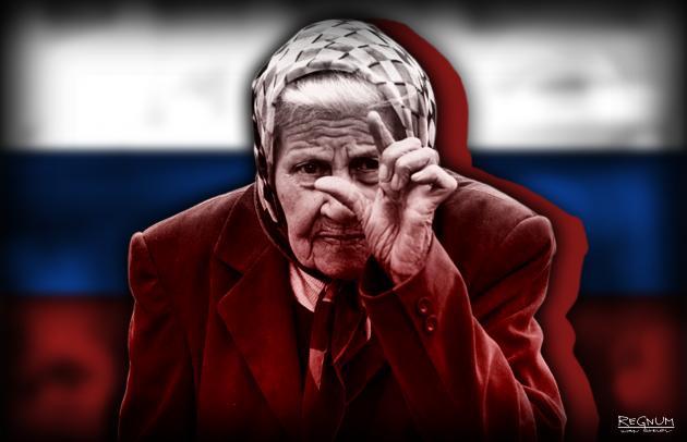 «Пенсионная система России трещит по швам»