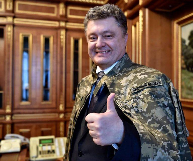 Классический террорист Порошенко