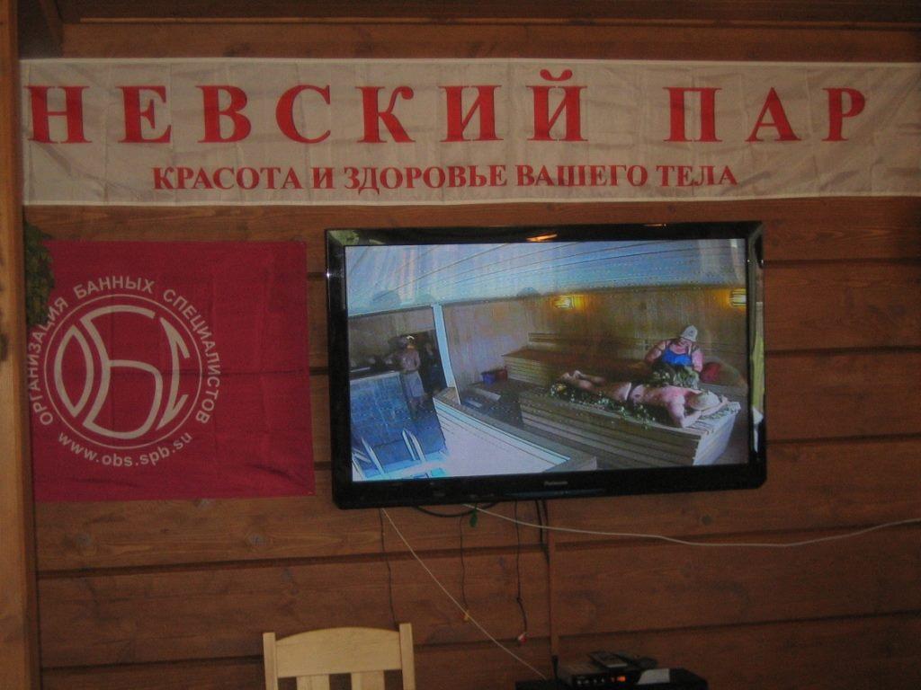 СПБ 26 апреля  НЕВСКИЙ ПАР-2014