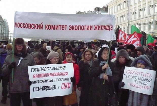О россиянах, которые поверили, что их облучают пси-оружием