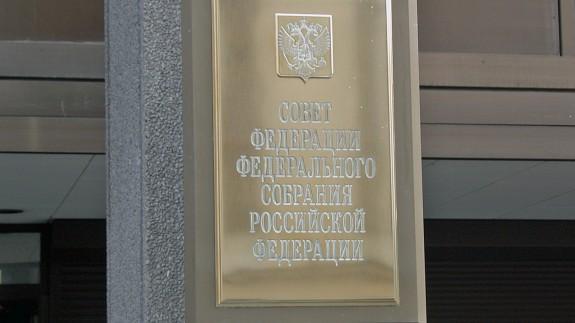 Совфед одобрил поправки к Закону об ОСАГО