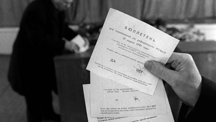 25 лет Беловежским соглашениям