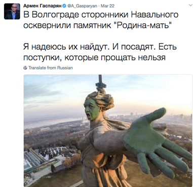 Сторонникам Навального мало «Родины-Матери»: теперь они принялись за осквернение захоронений.