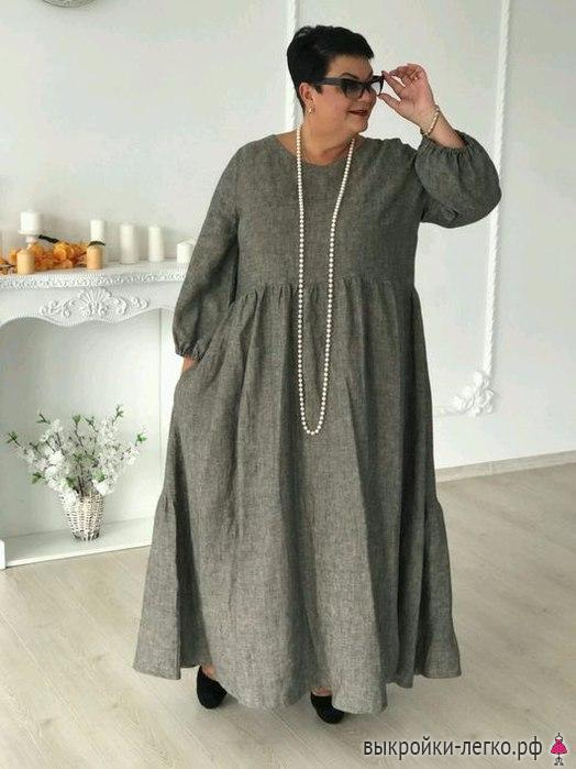 Одежда больших размеров. Просто и стильно