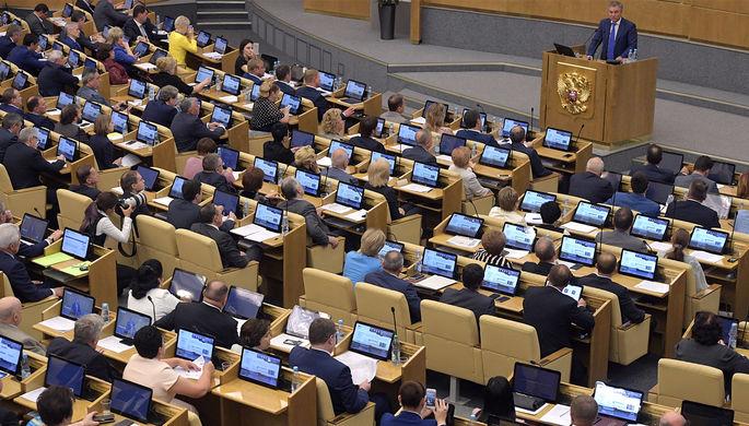 Глава комитета Госдумы: если женщина не хочет, никто домогаться не будет