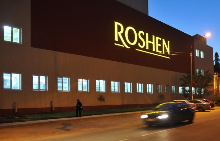 Украинские активисты объявили блокаду фабрики Roshen в Виннице