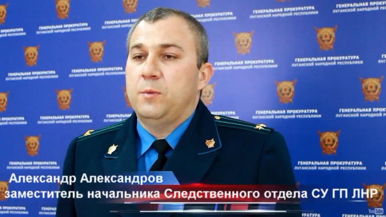 Генеральная Прокуратура ЛНР: установлены лица причастные к подрыву автомобиля ОБСЕ (ВИДЕО)