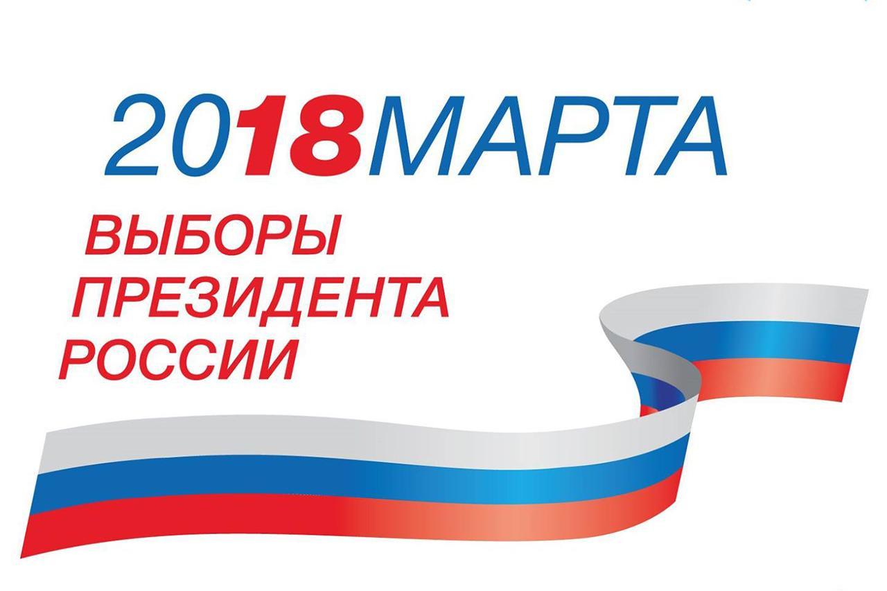 Астрахань. Первые нарушения на выборах Президента.