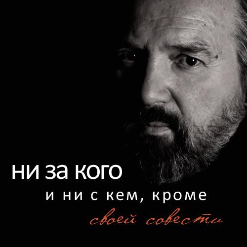 стихи Л.Корнилова
