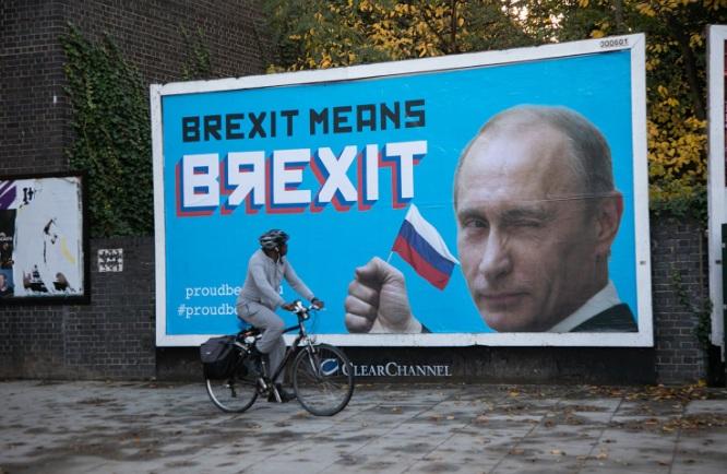 Срочная отмена референдума: …