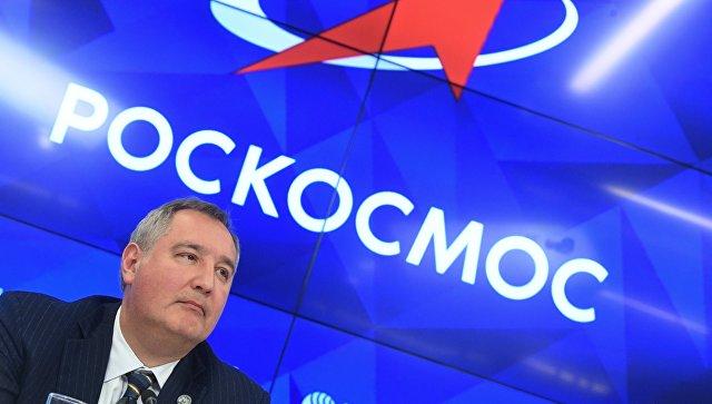 Цирк космического масштаба: Рогозин предложил проверить, были ли американцы на Луне