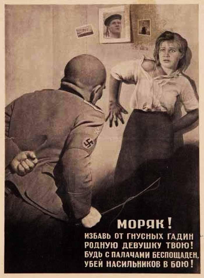 Русская девочка сопротивляется 14 фотография