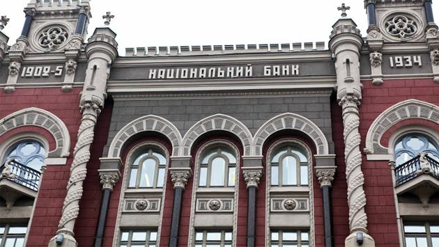 Руководство Нацбанка Украины заподозрили в многомиллиардной растрате средств