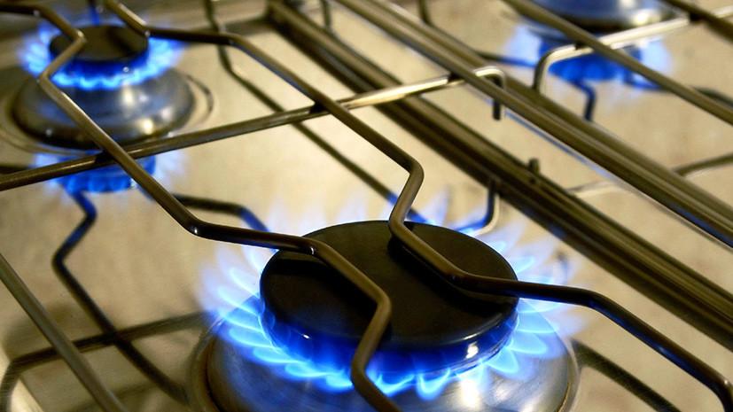 Голубая мечта: Депутаты хотят отключить россиян от газа в жилых домах.