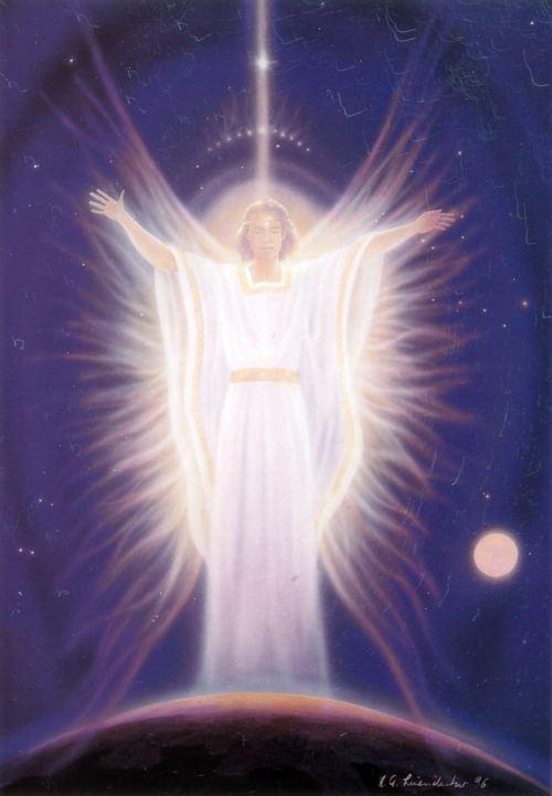 Космическо-человеческий гибрид. Превращение в Бога.