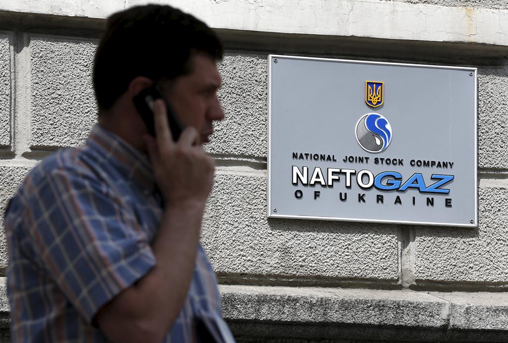 Украина назвала главную причину интереса к российскому газу