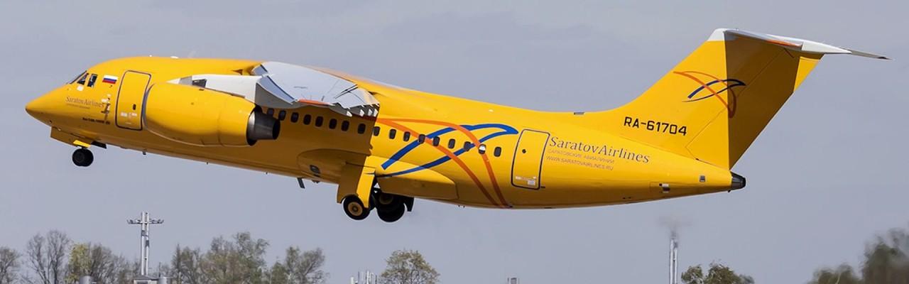 Росавиация запретила Саратовским авиалиниям летать на Ан-148
