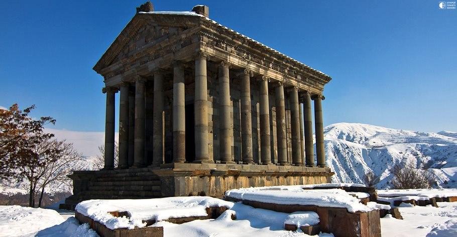 Храм Солнца,Армения