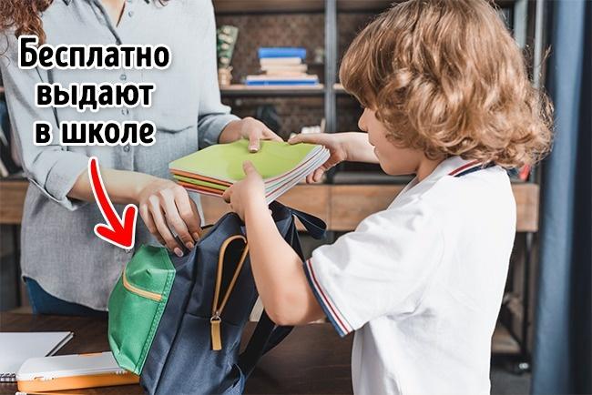 Согласно исследованиям, финские школьники — одни из лучших учеников планеты