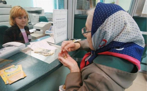 Пенсии в России сократят