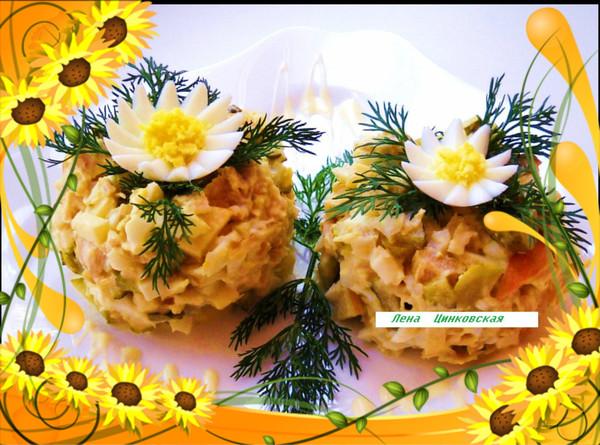 Салат из мяса птицы с яблоками