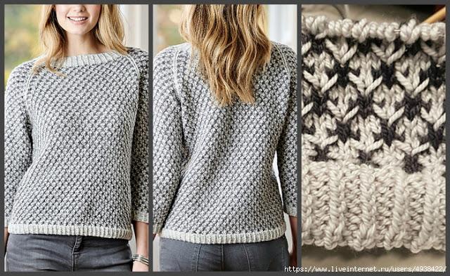 """Пуловер двухцветным узором """"…"""
