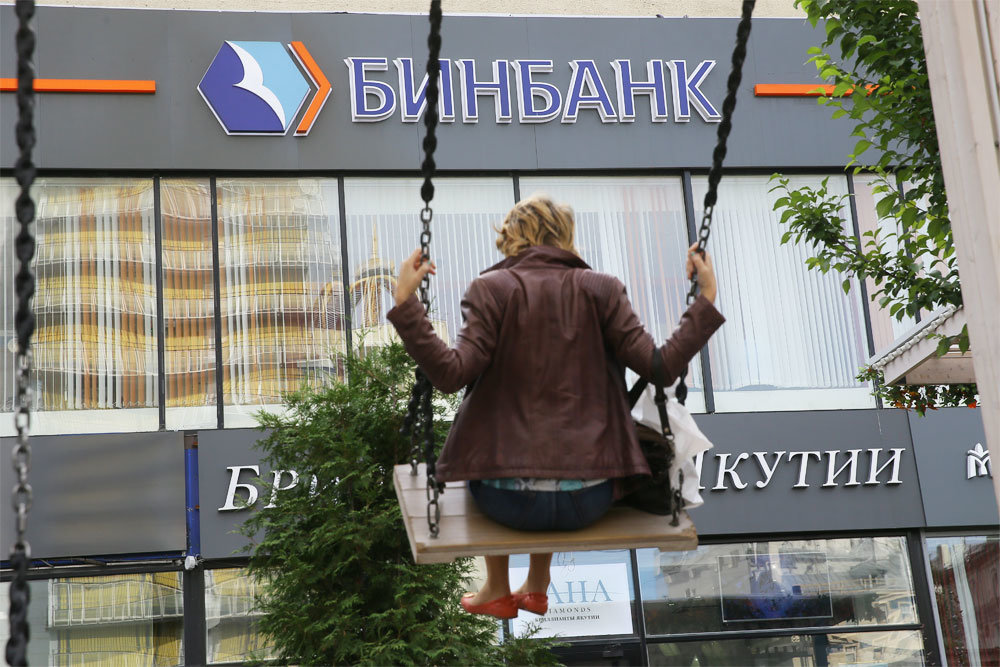 "Зампред ЦБ: ""Эффект домино"" на банковском рынке РФ полностью исключен"