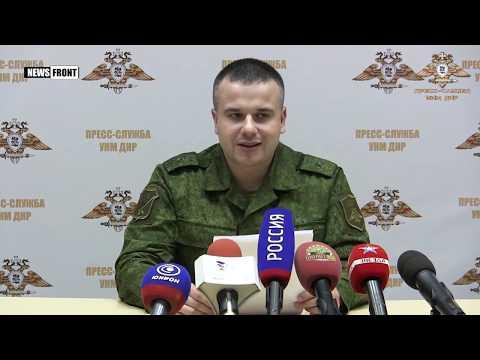 Двое военнослужащих ДНР за сутки погибли в результате обстрелов со стороны боевиков Киева — Безсонов
