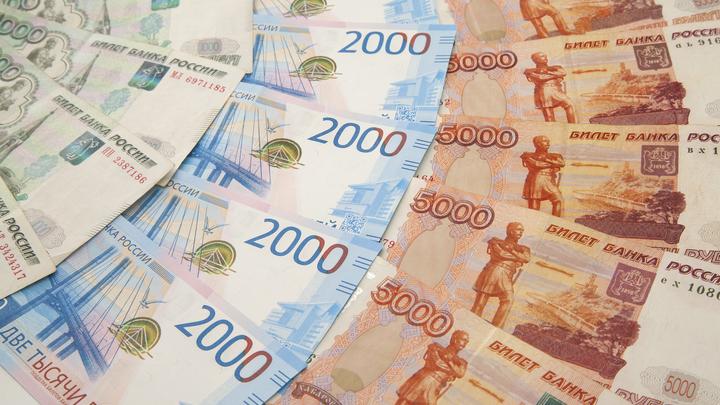 Отмывание денег через премии: На Ямале суд вынес приговор руководству ФМС