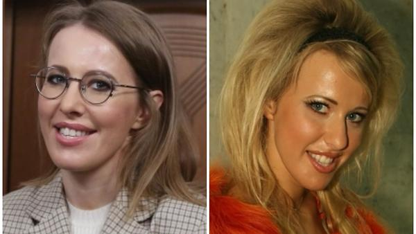 Ксения Собчак: как менялась …