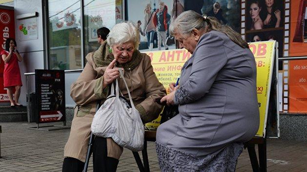 Больная нищая страна: корреспондент Ukraina.ru попытался выжить на $1 в день