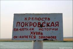 М. Задорнов. Россияне против дороссиян