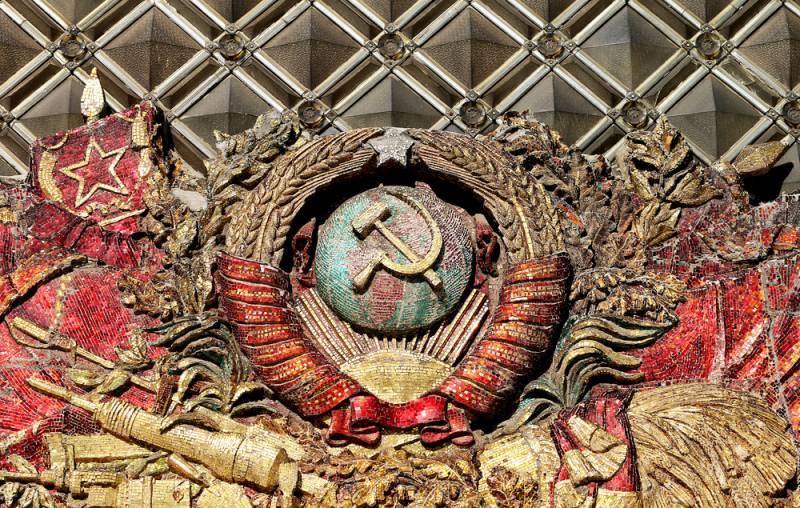 Причина крушения СССР - страх перед войной