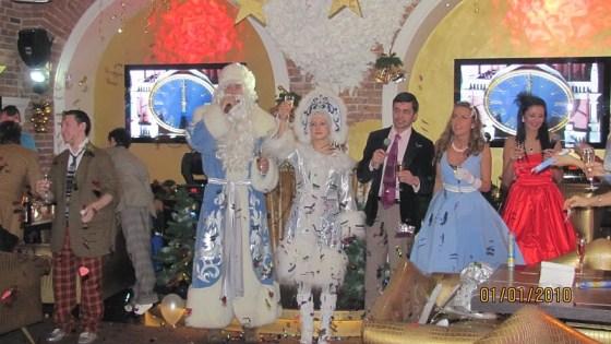 Заказ Деда Мороза и Снегурочки в Москве и Подмосковье на Новый год 2010-2011