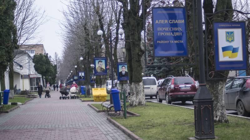 """""""Новая Украина"""" в АТО: и выгодно, и патриотично"""