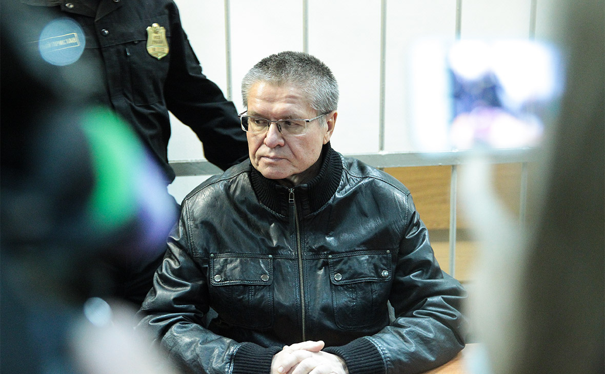 Ого!!! 22кг взятки. В суде по делу Улюкаева взвесили сумку с $2 млн