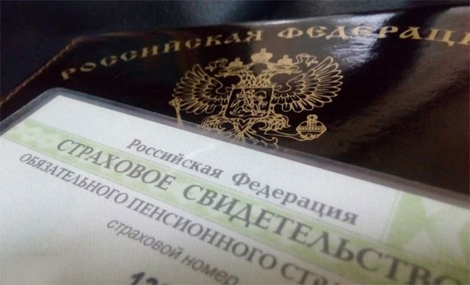 Что могут сделать мошенники, зная номер СНИЛС и паспорт…