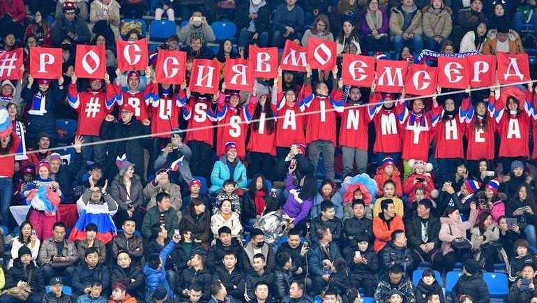 Американские СМИ: болельщики россиян своей массовой поддержкой на ОИ-2018 издеваются над МОК