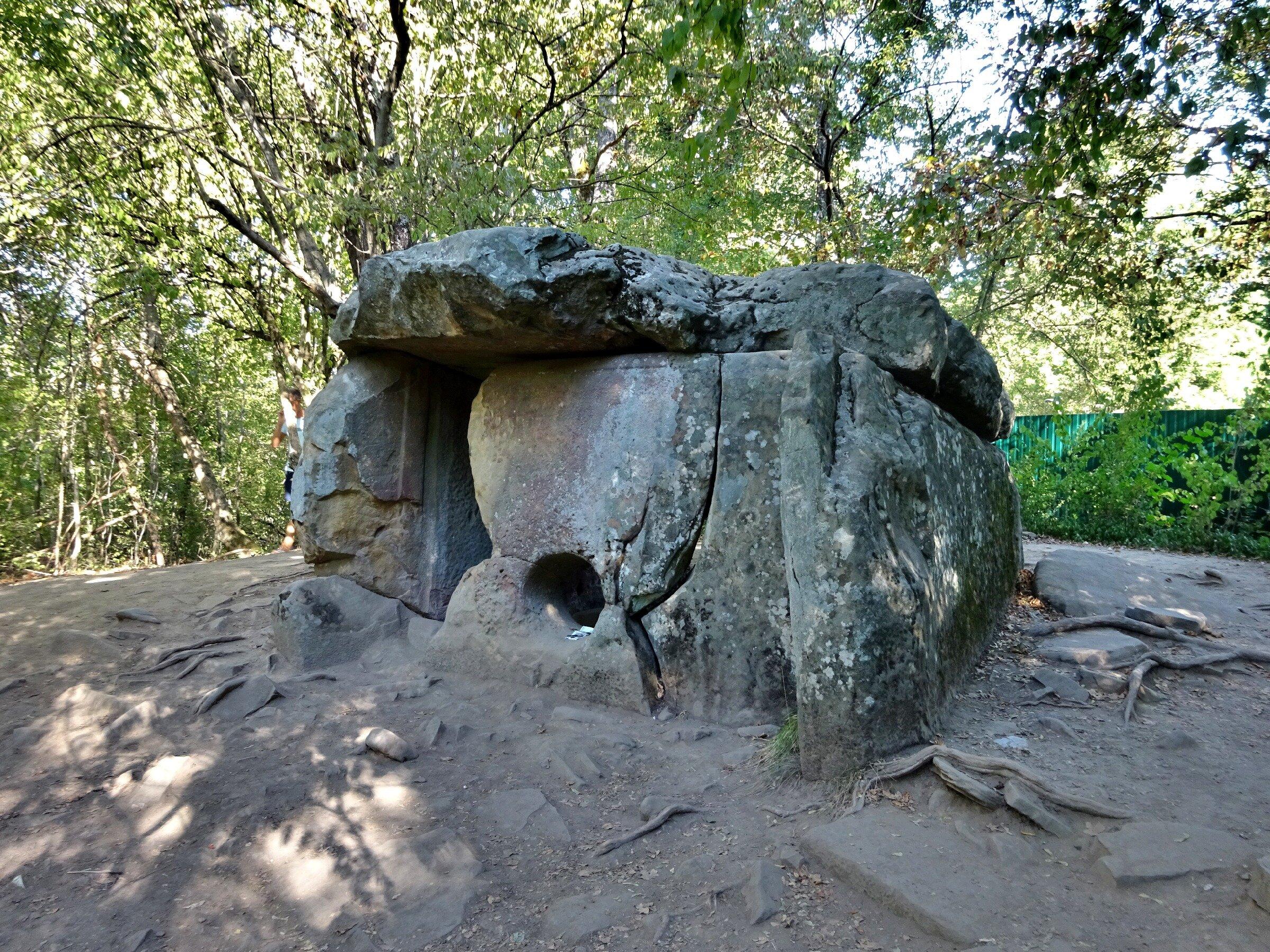 Поездка к Грозовым Воротам. Гора Абин. Начало — дольмен, водопад, горы…