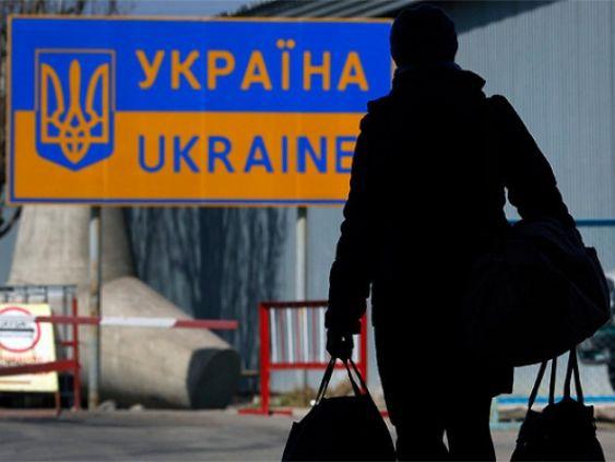 Украинский министр призывает…
