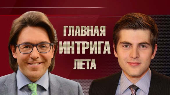 Кто протолкнул Борисова в «Пусть говорят»