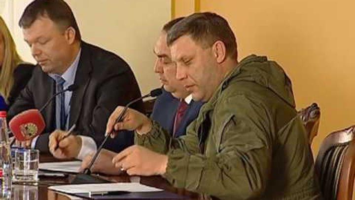 Захарченко грубо перебил Хуга и сказал, что мы не кому не чего не должны (Видео)