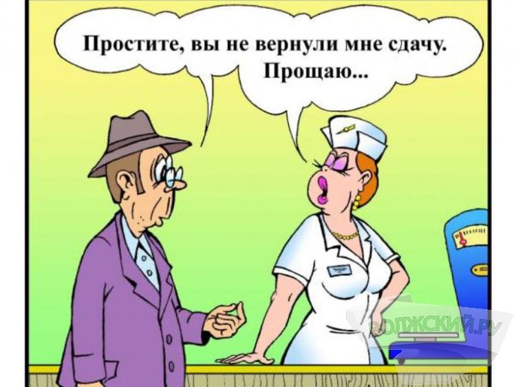 - Сама давала, сама и протирай ... !!!... Улыбнемся)))
