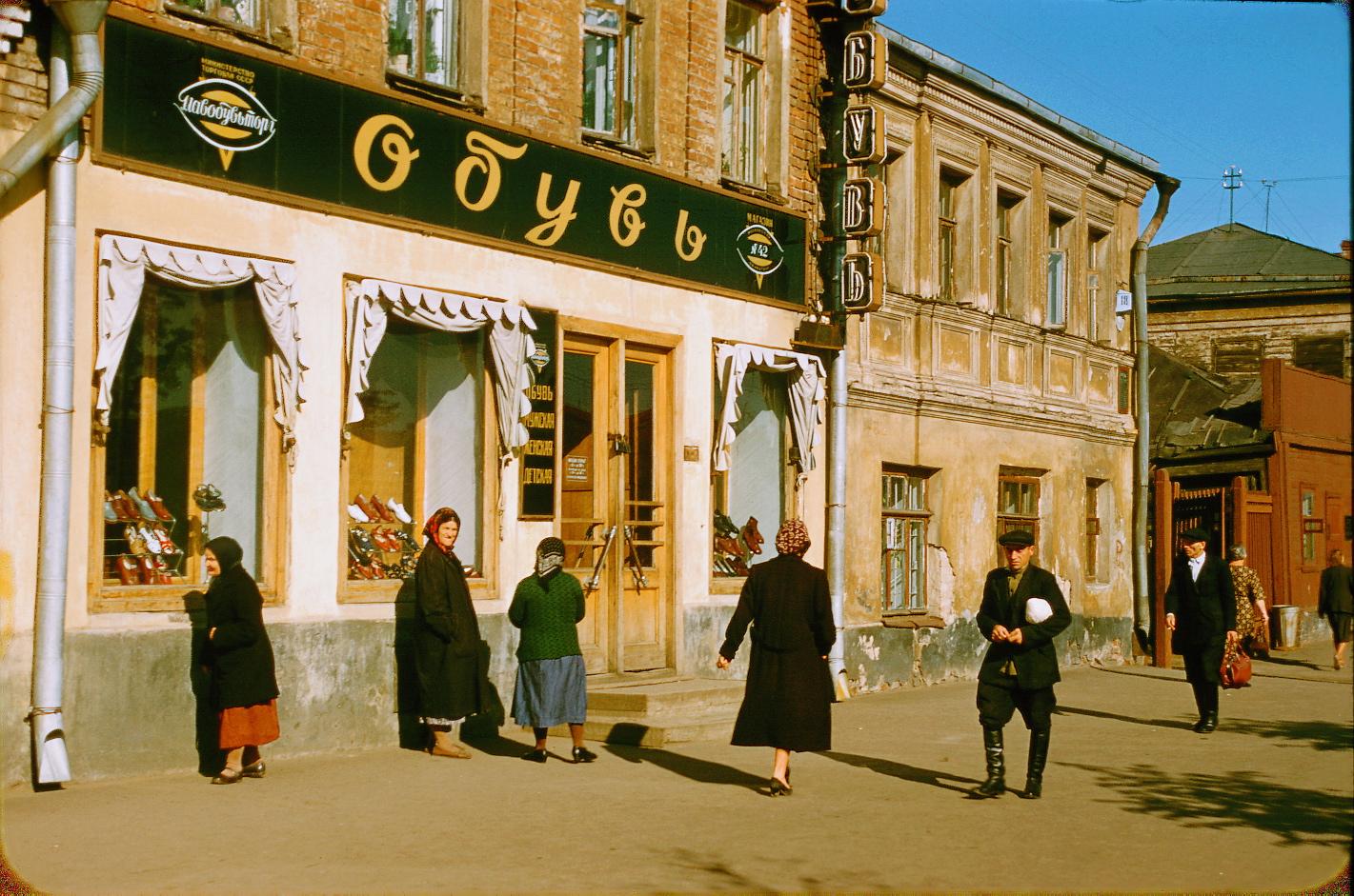 Что иностранец увидел в СССР.