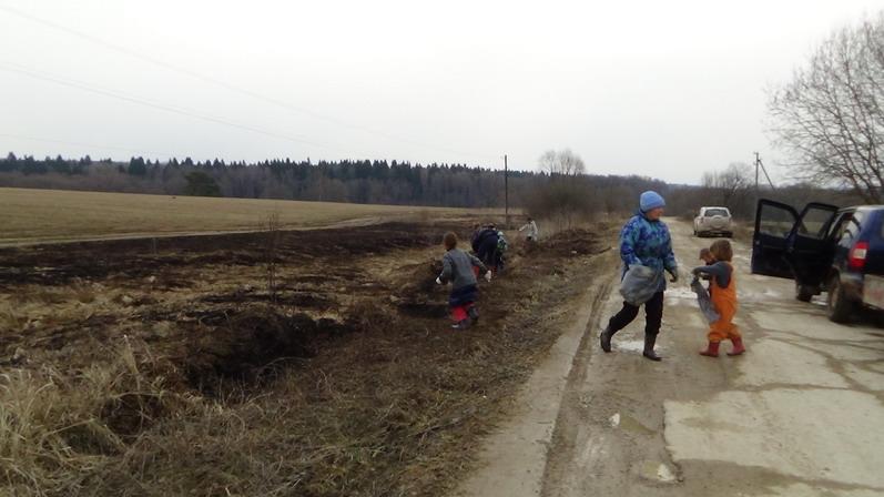 Субботник - 05/04/2014