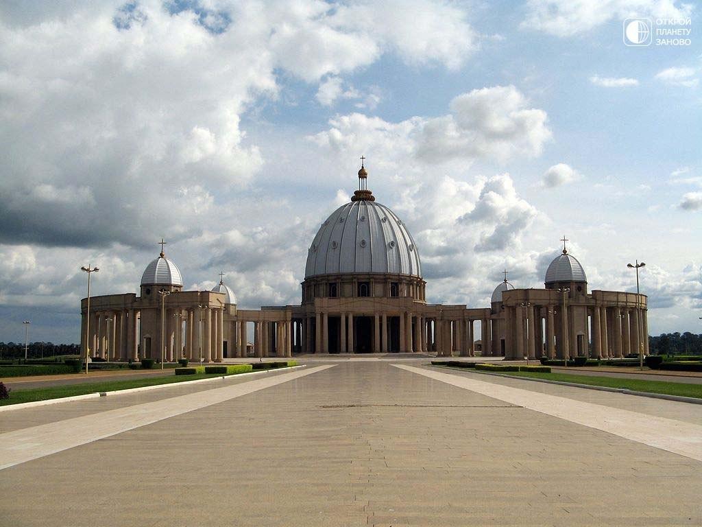Нотр-Дам-де-ла-Пэ. Самый большой собор мира