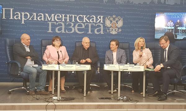 «Единая Россия» и эксперты обсудили новые формы государственной поддержки театров для детей и молодежи