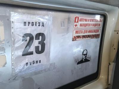 С небес на землю: мэр Саратова проехал на маршрутке и остался недоволен