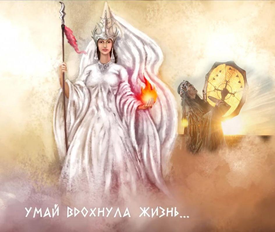 Почему не сбываются пророчества  (послание сибирской богини)