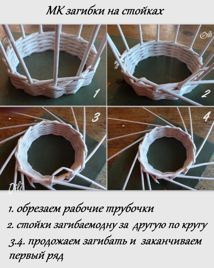Как связать ковер крючком в детскую комнату